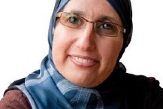 منى محمد الحمادي