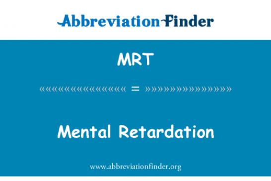 تعريف التخلف العقليDefinition of Mental Retardation