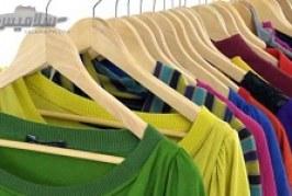 معاني الألوان للألبسة السيدات