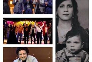 ناصرعبد الحفيظ يكتب: خالتي ويوم المسرح العالمي