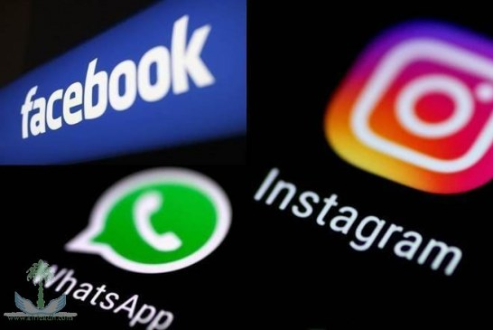 """عطل مفاجئ يضرب """"فيسبوك"""" و""""واتساب"""" و""""إنستغرام"""""""