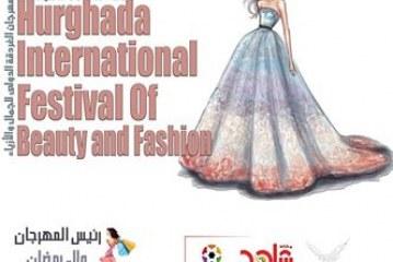"""مهرجان الغردقة الدولي للجمال والأزياء يكرم """"ليث أبو جودة"""" أواخر أبريل"""