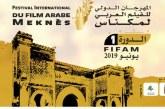 المهرجان الدولي للفيلم العربي بمكناس يعتبر وساما فنيا للمغرب
