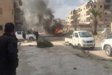مقتل وإصابة 20 شخصا في انفجارين وسط الرقة السورية