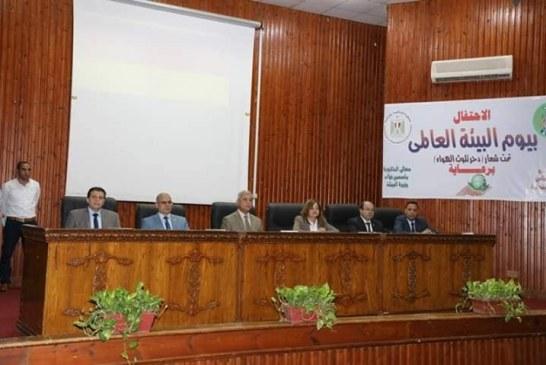 شاهد.. احتفال محافظة المنوفية بيوم البيئة العالمى