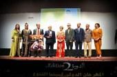 فعاليات المهرجان الدولي لسينما التنوع بتازة _ المملكة المغربية مدير مكتب المغرب : الإعلامي يوسف الهناء