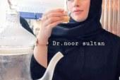 بنت زايد الدكتوره /نور سلطان. تتفوق وتحصل على الماجستير من جامعة كامبردج…