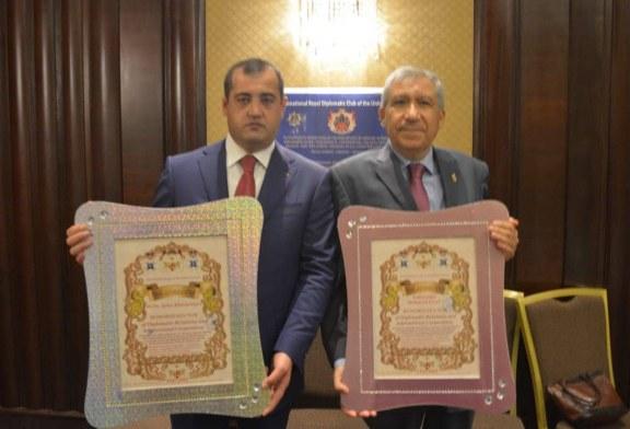 مؤتمر تعزيز الصداقه بين الشعوب ونشر ثقافة السلام