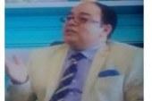 صدور كتاب النظام الأمريكي الجديد وفن إدارة العالم  د/ السيد أبو عيطه