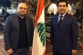(يزبك يستقبل رئيس الاتحاد المصري للميني فوتبول بمطار بيروت)