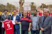 ( النائب العام اللبناني يكرم أحمد سمير رئيس الاتحاد المصري للميني فوتبول ببيروت )