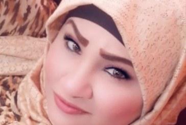 الكذب والاشاعات المدمره اين الضمير!!!!!