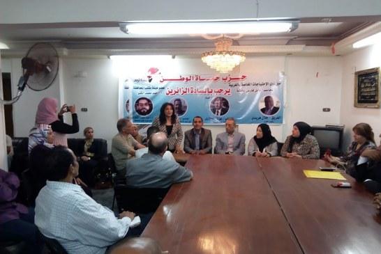"""أمانة ذوي الإحتياجات الخاصة بحزب حماه الوطن تعقد ندوة برئاسة""""عايشة"""" لبحث متطلباتهم"""