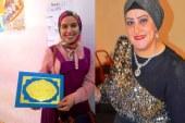 إبداع طالبة نرمين ناصر إبراهيم خليل