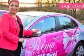 حول مشروع بينك تاكسي.لرائدة سيدات الأعمال ريم فوزي.