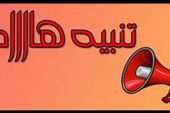 بيع وشراء وخدمات للسوريين في مصر