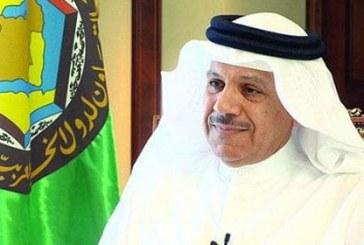 الأمين العام لمجلس التعاون يشيد بالتوقيع على اتفاق الرياض