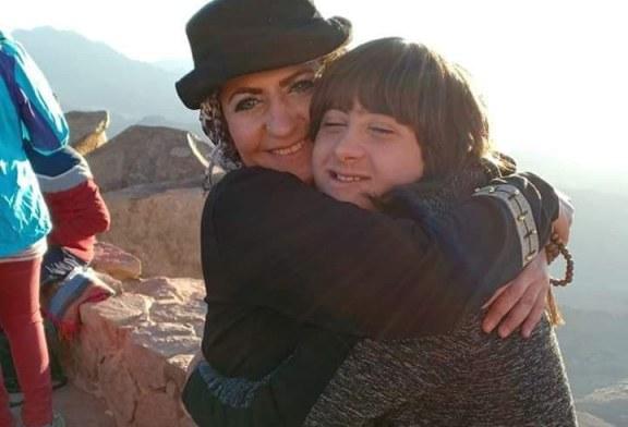 سوبر نهي سوبر ماما تصعد بابنها النمر الابيض جبل موسي