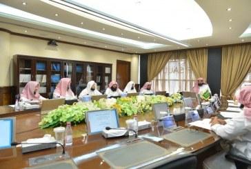 """الدكتور السند"""" يترأس الاجتماع الأول للجنة العليا للمؤتمر الثاني لمنهج السلف الصالح في الأمر بالمعروف والنهي عن المنكر"""