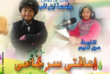 منارتنا اليوم: مريم نعيم البطلة المذيعة