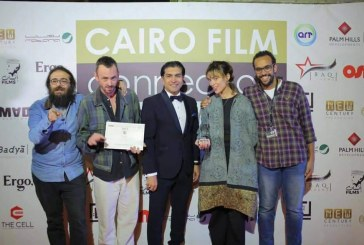 أحمد سمير رئيس جمعية الصداقة المصرية التونسية يسلم جائزة ليث للانتاج السينمائي بمهرجان القاهرة السينمائي الدولي
