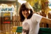حفيد الفراعنة وصديق الجبل…. محمد أحمد علي .. اول طفل داون يتسلق جبل موسي السن ١٤سنة الدراسة :