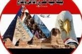 أسرة الجريدة وجبهة هيبة مصر  تنعى بكل الحزن والأسى الدكتورة مايا مرسى رئيس المجلس القومى للمرأة لوفاة نجلها الشاب 16عام بسكتة قلبية والدوام للة