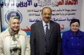 قام الاتحاد العربي الافريقي الاوروبي بالتعاون مع مجموعة قادة المستقبل الدولية