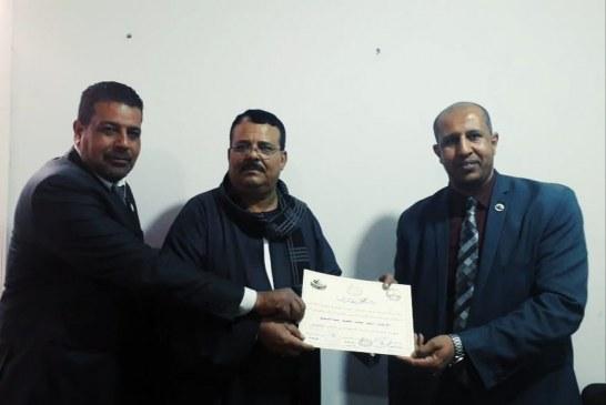 اتحاد شباب الريف و القبائل العربية يعزز ادواره المجتمعية مجددا