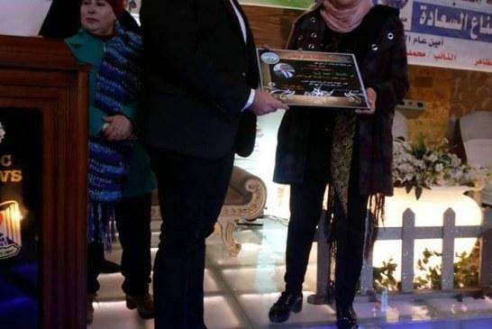 نظمت جمعية أمنا بتنادي مهرجان كبير بعنوان صناع السعادة شخصية العام 2018