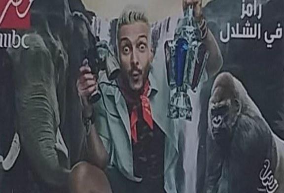 """""""رامز في الشلال"""" برنامج مقالب جديد يقدمه رامز جلال في رمضان 2019 على قناة mbc مصر"""