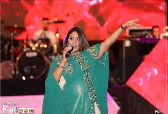 :مهرجان الدولي للراي في نسخته الثالثة عشر بالمغرب الشقيق