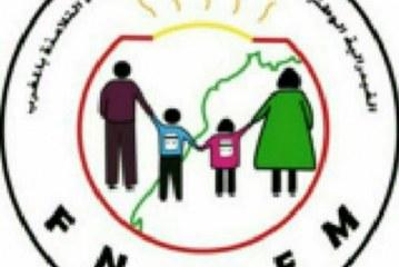 حضور الفيدرالية الوطنية لاولياء التلاميذ بالملتقى الافريقي لحقوق الانسان