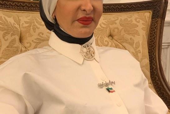 الشيخة انتصار المحمد الصباح (سفيرة فوق العادة) تتحدث عن مصر
