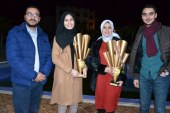 مهرجان الثقافي و التربوي في نسخته الثانية بمدينة تاوريرت المغرب