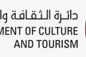 دائرة الثقافة والسياحة في أبوظبي تحتفي باليوم الوطني الـ 48 بعروض مبهرة