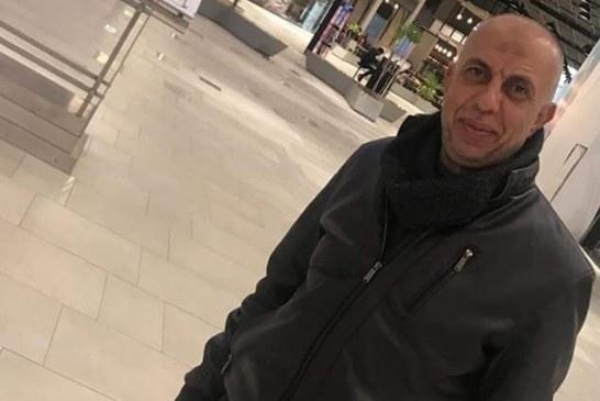 رحلتي في رحاب الجنة..الكاتب الدكتور:جمال ابو نحل