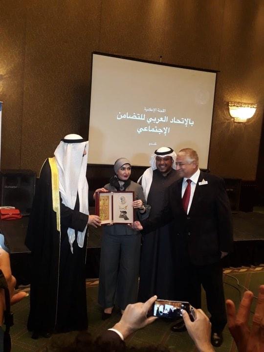 الشيخة انتصار المحمد الصباح في مصر لحضور مؤتمر الإتحاد العربي للتضامن الإجتماعي