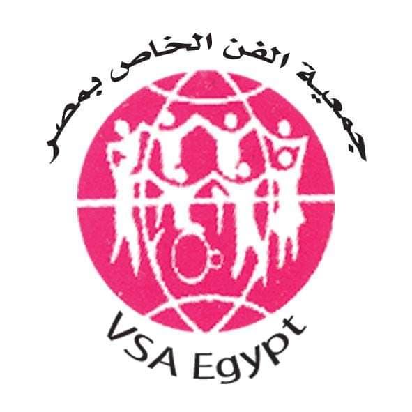 افتتاح معرض المهرجان السنوى يوم السبت 22 فبراير