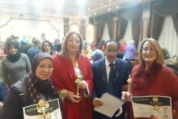 تكريم الشاعرة  الدكتورة والاديبة عائشة دولة المغرب
