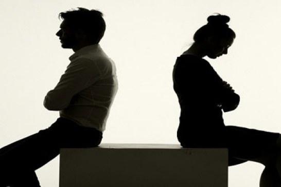 التعاسة الزوجية