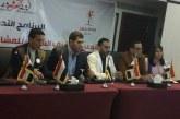 تم تعاقد الدكتور محمد غنيم نائب رئيس حزب إرادة جيل مع أحد المصانع على توريد ٣٠ الف كمامه كدفعه اولى توزع مجانا