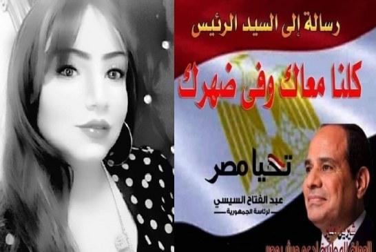 الاختيار ملحمة لجيش البراعم.بقلم الدكتورة/نورا الشناوى