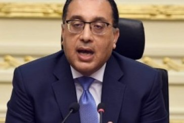 رئيس الوزراء يعلن إجراءات منع التزاحم والاختلاط فى إجازة العيد