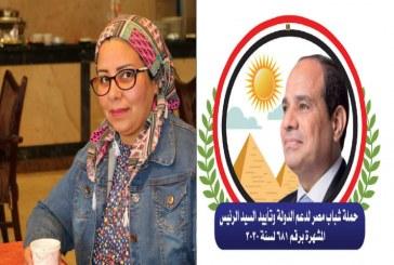 إختيار د/رضا القاضي مدير إدارة التدريب والتخطيط بمركز أورام المنيا بمنصب الأمين العام للجنة الصحة