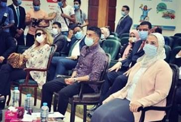 *وزارة التضامن الأجتماعي تكرم المخرج محمد سامى لدعمه قضايا الإدمان ضمن أحدث مسلسل البرنس*