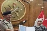 تهنئة حفل تخرج الأستاذة أية ريحان بأكاديمية ناصر العسكرية العليا