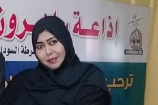 الإعلامية السودانية رندا الطيب عبد المحمود تصف كورونا بالمملكة العربيةالسعودية بأنها سانحة وليست جائحة….!!