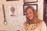 حواري مع الاديبة الراقية الجزائرية الدكتورة سليمة مليزي مليزي
