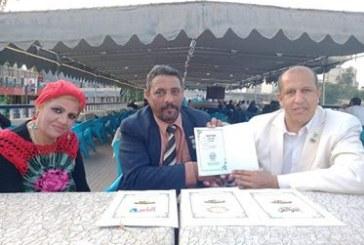 مؤسسة الاهرام الدولي وجريدة الناس وبروتوكول تعاون مشترك